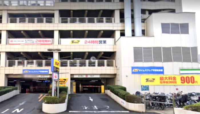 かとうデンタルケアクリニックの駐車場