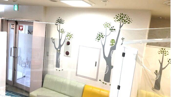 かとうデンタルケアクリニックの待合室